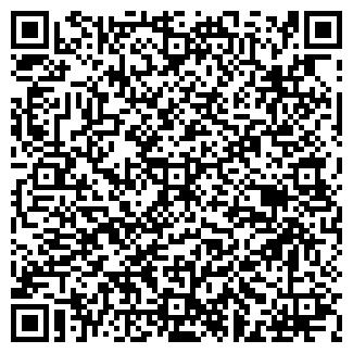 QR-код с контактной информацией организации КАШКИНО