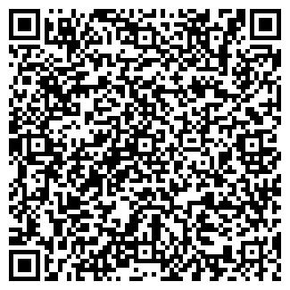 QR-код с контактной информацией организации КРАСНЫЙ КЛЮЧ