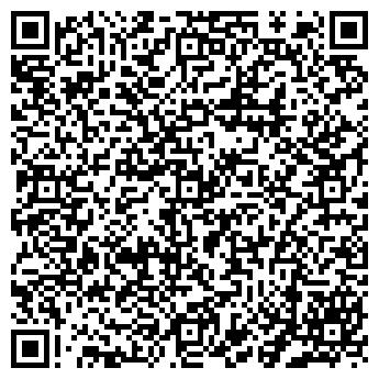 QR-код с контактной информацией организации ВПЕРЕД РЕДАКЦИЯ ГАЗЕТЫ
