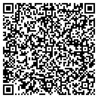 QR-код с контактной информацией организации ДОЛОРЕС САЛОН