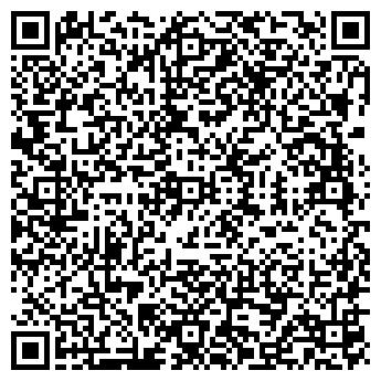 QR-код с контактной информацией организации УНИВЕРСАЛ МПБО