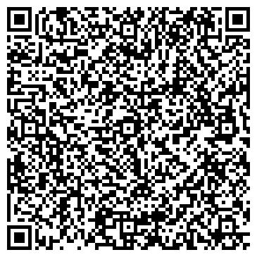 QR-код с контактной информацией организации САРСИНСКИЙ ДЕРЕВООБРАБАТЫВАЮЩИЙ КОМБИНАТ, ООО