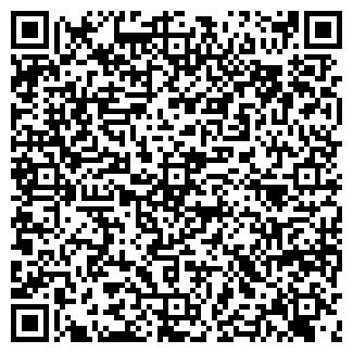 QR-код с контактной информацией организации УРАЛ ОЙЛ