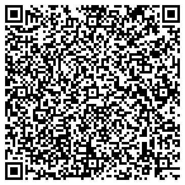 QR-код с контактной информацией организации ООО ШПИКОВСКИЙ ДЕРЕВООБРАБАТЫВАЮЩИЙ ЗАВОД