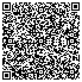 QR-код с контактной информацией организации ВИНИТА СИСТЕМ Г.АЛМАТЫ