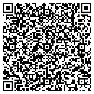 QR-код с контактной информацией организации ЭНЕРГОИНТЭКС