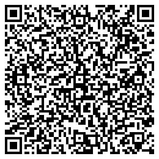 QR-код с контактной информацией организации ИРЕН