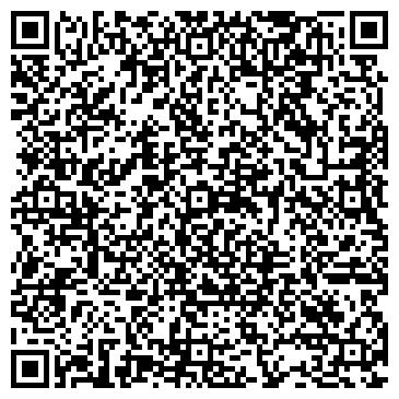 QR-код с контактной информацией организации ООО ТОМАШПОЛЬСКАЯ РАЙОННАЯ ТИПОГРАФИЯ
