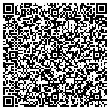 QR-код с контактной информацией организации ОАО ВАПНЯРСКИЙ МОЛОЧНЫЙ ЗАВОД
