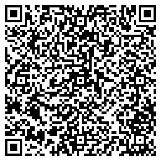 QR-код с контактной информацией организации ООО СВЕТОТЕХНИКА