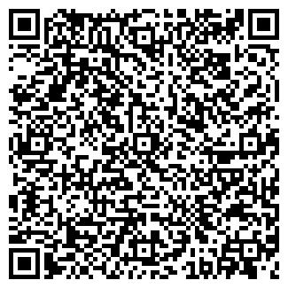QR-код с контактной информацией организации ООО ТВИН ЛТД