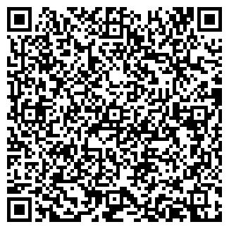 QR-код с контактной информацией организации ЧП OXYGEN