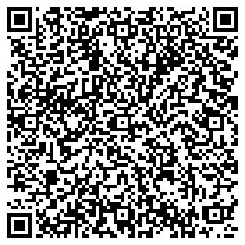 QR-код с контактной информацией организации ООО БОНТО-УКРАИНА
