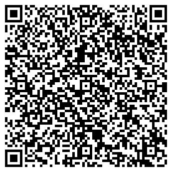 QR-код с контактной информацией организации ВОСКРЕСЕНСКОЕ ВДПО