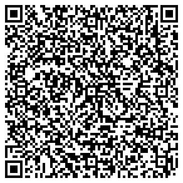 QR-код с контактной информацией организации АВАНТЕ, АГРОФИРМА,(В СТАДИИ БАНКРОТСТВА), ООО