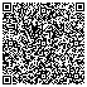 QR-код с контактной информацией организации РАЙОННЫЙ ТОРГОВИЙ ДОМ