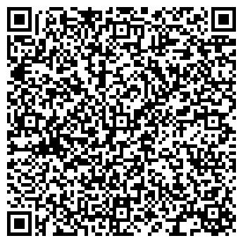 QR-код с контактной информацией организации ПОГРЕБИЩЕРАЙАГРОСТРОЙ
