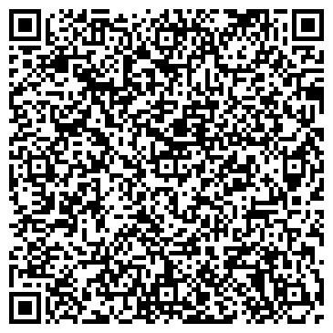 QR-код с контактной информацией организации АГРОПРОМЭНЕРГО, МЕЖХОЗЯЙСТВЕННОЕ ПРЕДПРИЯТИЕ