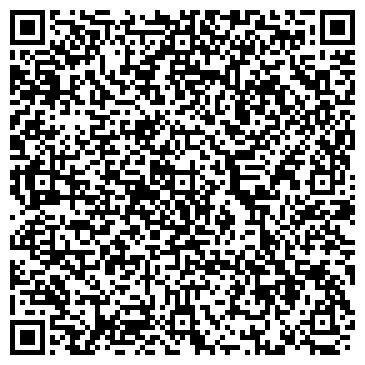 QR-код с контактной информацией организации ШАГ, КОМПЬЮТЕРНАЯ АКАДЕМИЯ, ЧП