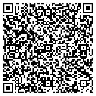 QR-код с контактной информацией организации ЮГТРАНС, ОАО