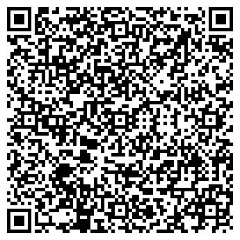 QR-код с контактной информацией организации ЗДРАВРЕМСТРОЙ-1, ПК