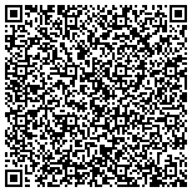 QR-код с контактной информацией организации БИЗНЕС-СЕРВИС, СОЦИАЛЬНО-ПСИХОЛОГИЧЕСКИЙ ЦЕНТР, МЧП