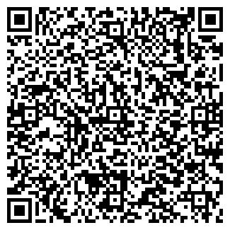 QR-код с контактной информацией организации ВИКОЛЬ, ООО