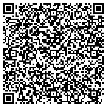 QR-код с контактной информацией организации ООО АВТОТЮНИНГ