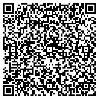 QR-код с контактной информацией организации СЕТА, ООО