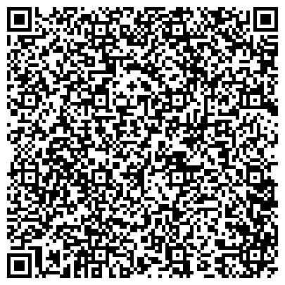 QR-код с контактной информацией организации ОДЕСАВИАРЕМСЕРВИС, ОДЕССКОЕ АВИАЦИОННО-РЕМОНТНОЕ ПРЕДПРИЯТИЕ МИНИСТЕРСТВА ОБОРОНЫ, ГП