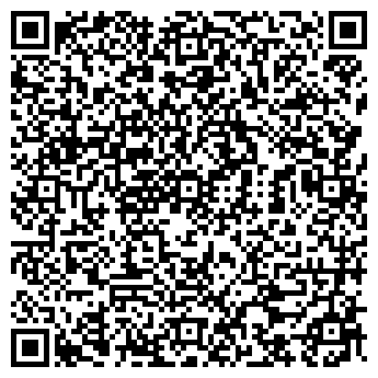 QR-код с контактной информацией организации ВЕГА, НПП, ОАО