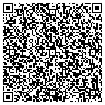 QR-код с контактной информацией организации ВЭФ-СЕРВИС, УКРАИНСКО-ЛАТВИЙСКОЕ СП, ООО