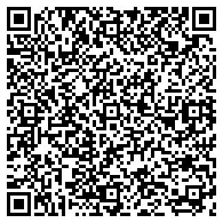 QR-код с контактной информацией организации КОМПАГЕНТ