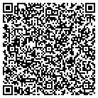 QR-код с контактной информацией организации ОТРАДА, СЕТЬ БУТИКОВ