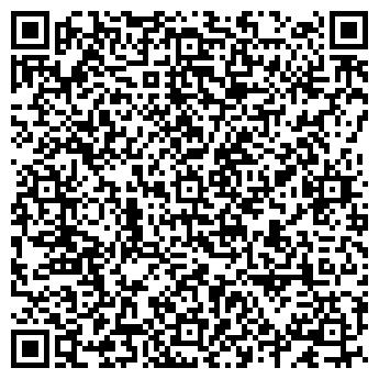 QR-код с контактной информацией организации COLIBRA, КОМПАНИЯ