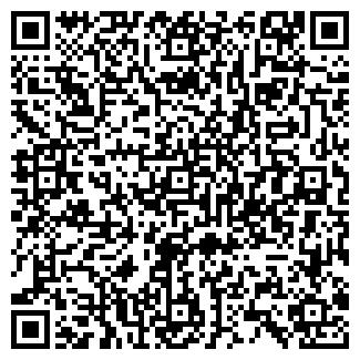 QR-код с контактной информацией организации ДЕЛЬТА