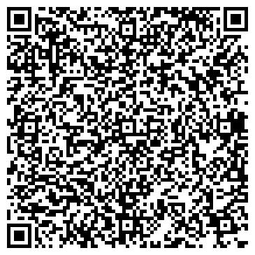 QR-код с контактной информацией организации ОДЕССА, ОЗДОРОВИТЕЛЬНЫЙ КОМПЛЕКС, ЗАО