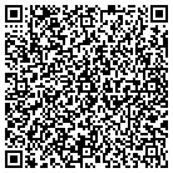 QR-код с контактной информацией организации BAS, СТРОИТЕЛЬНАЯ ГРУППА