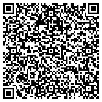 QR-код с контактной информацией организации САН-ОЙЛ, ООО