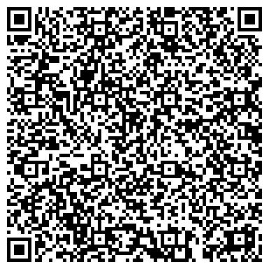 QR-код с контактной информацией организации ПОДЪЕМНЫЕ СООРУЖЕНИЯ, НАУЧНО-ТЕХНИЧЕСКАЯ АССОЦИАЦИЯ