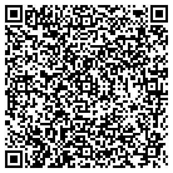 QR-код с контактной информацией организации БУЖАНСКАЯ, ШАХТА, ГП