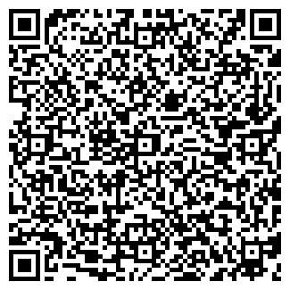 QR-код с контактной информацией организации ООО ТОП-СЕРВИС