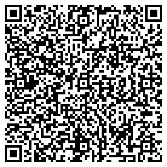 QR-код с контактной информацией организации ООО ПРЕСТИЖ, ФИРМА