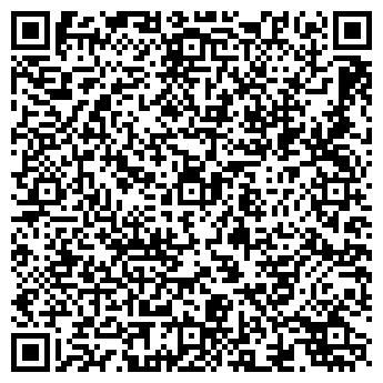 QR-код с контактной информацией организации DENGA1700