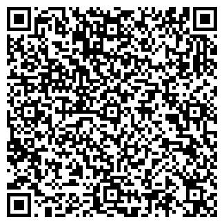 QR-код с контактной информацией организации ВАКУЛА