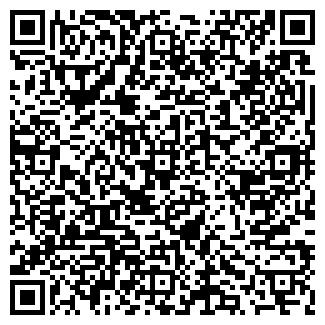 QR-код с контактной информацией организации СИЛБЕКС