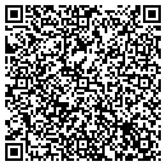 QR-код с контактной информацией организации ВАШИ ЛИНЗЫ