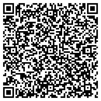 QR-код с контактной информацией организации ООО КЕДР-АЛЬФА