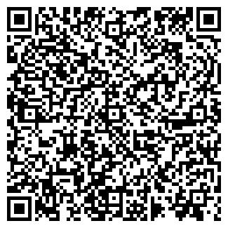 QR-код с контактной информацией организации ООО ЛЕОКРАФТ
