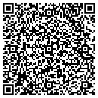 QR-код с контактной информацией организации ООО АНДРОМ